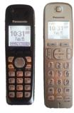 A Tale of Two Panasonic Phones